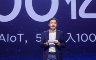 雷军的终极梦想——改变中国的制造业