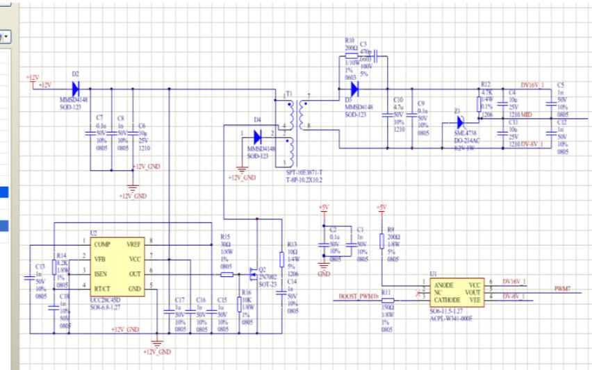 Altium Designer原理图和PCB多通道设计方法
