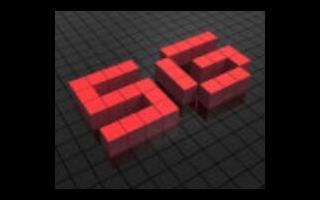 华为与多家产业联盟成立5G切片产业实验室
