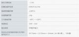 村田开发出新型MEMS 6DoF惯性传感器
