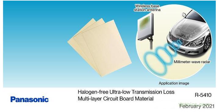 松下推出無鹵素、超低傳輸損耗的多層電路板(MLCB)材料
