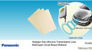 松下推出无卤素、超低传输损耗的多层电路板(MLCB)材料