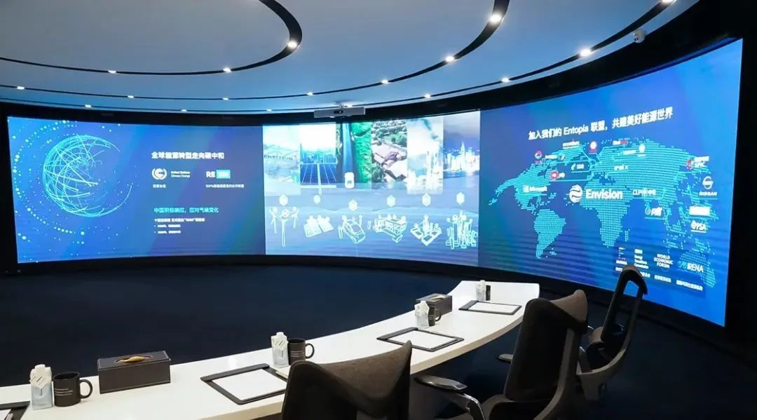 基于能源打造全球领先的智能物联操作系统