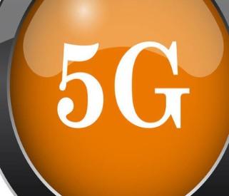 5G终端连接数超2亿 5G创新应用日益丰富