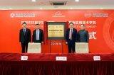 比亚迪获认深圳市首批产教融合型企业