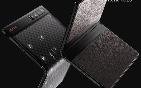 手机界土豪Vertu发布旗下首款折叠屏手机