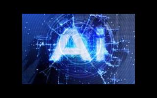 人工智能有能力部署到的几个应用