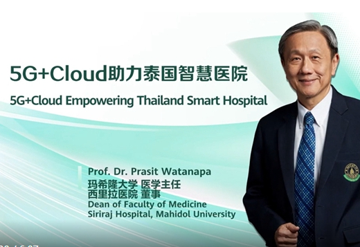 泰国最大公立医院成功引入5G,为智慧医疗发展带来启迪