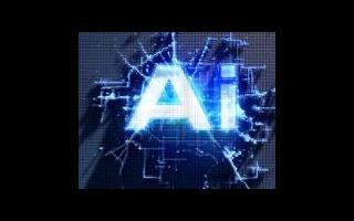 2021年,美国在人工智能的投入将达50亿美元