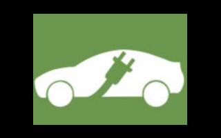 肇庆市加快打造新能源汽车及零部件产业发展