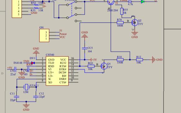 HC6800-ES V2.0的电路原理图免费下载
