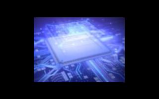 英特尔因与芯片制造相关专利侵权中败诉而提起上诉