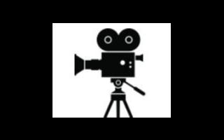 中兴通讯展示屏下摄像技术和首发屏下3D结构光技术