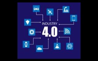 区块链技术与工业互联网的四层架构充分融合