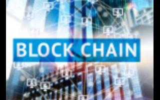 区块链会改变哪些行业发展