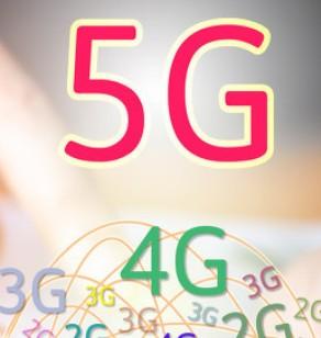 移远通信如何助力5G赋能千行百业?