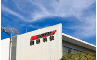 闻泰科技安世半导体位于上海临港的12寸晶圆厂已于今年一月破土动工