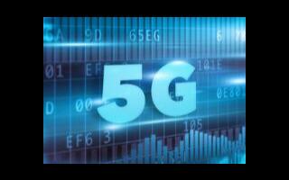 中兴通讯和中国移动助力新凤鸣5G制造平台