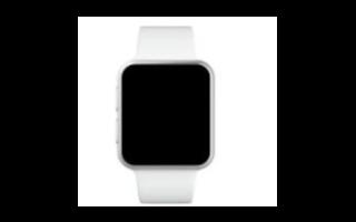 华米科技智能手表已率先支持微信支付功能