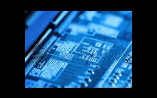 邓中翰:集成电路产业是电子信息产业的核心