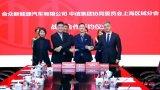 哪吒汽车与中信集团协同委员会签署全面战略合作协议
