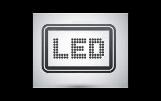 蔚蓝锂芯LED业务将实现扭亏为盈,盈利达5000万以上