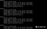 MySQL自带的压力测试工具Mysqlslap
