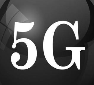 2021年全球5G手机出货量或将超6亿部