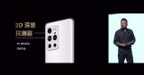 奥比中光为18 Pro提供了ToF一站式量产方案