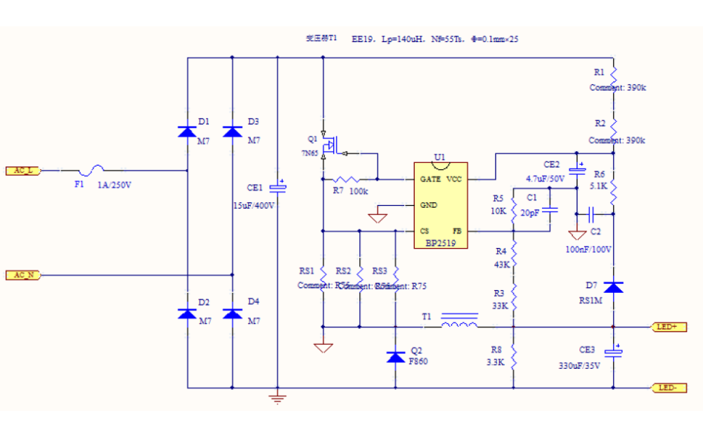 开关电源芯片BP2519的资料简介和电路原理图免费下载