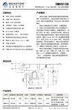 亚成微全国产65W氮化镓快充参考设计详细评测