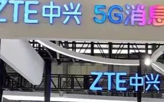 5G消息运营商规模商用条件已具备