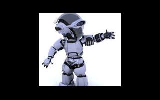腾讯发布首个软硬件全自研的多模态四足机器人