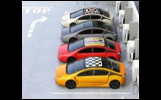 Ionity计划在欧洲扩大电动汽车充电网络