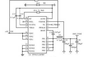 基于EPIC12和TMS320C6713B实现数字电路电源系统的设计