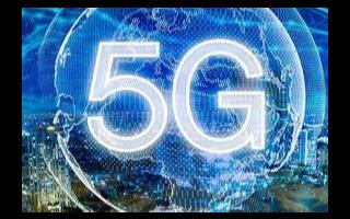 5G小基站将迎规模部署,4G/5G协同是重点