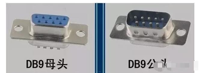 RS232的电气特性/机械特性/传输电缆/链路层/传输控制