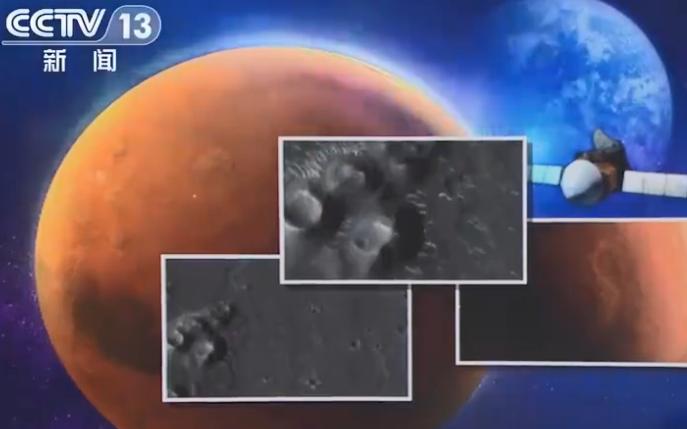 航天新聞:天問一號拍攝到高清火星影像圖 SpaceX原型機著陸數分鐘后爆炸