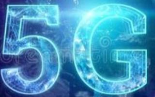 ITC将基于此次合作实施5G网络基础设施扩展的第二阶段