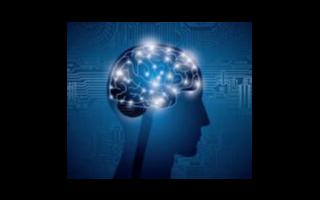 发展人工智能创新应用先导区,成都该怎么做?