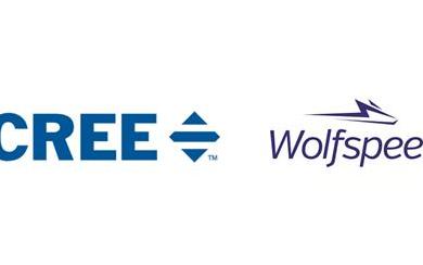 快讯:Keep回应将冲刺IPO Cree将更名Wolfspeed 蔚来毛利率持续提升