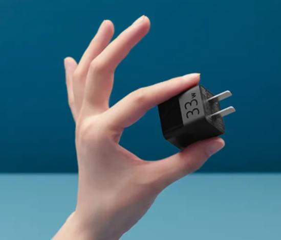 紫米推33W氮化鎵充電器mini