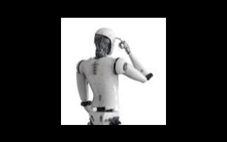 足式机器人目前发展到了何种程度