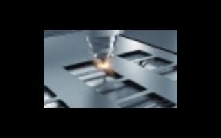 光纤激光打标机操作规程