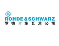 罗德与施瓦茨全面的5G测试创新解决方案面临新挑战