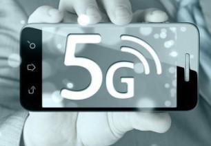 华为有望参与巴西5G网络建设