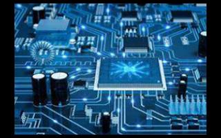 《2021 CIAS中国国际新一代车规级功率半导体技术高峰论坛》