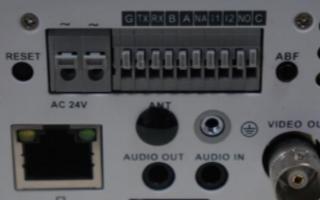 DH-IPC-HF8281E-4M1080P全实时高清IPC的性能评测