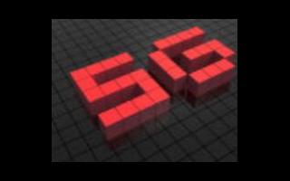 西班牙电信将成为第一个测试5G专网的运营商