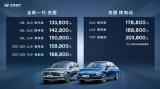 北京现代全新一代纯电动同步上市,实现产品矩阵全线焕新